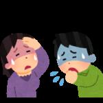 【事例】お子様が急な発熱で入院した場合(コロナウイルスの感染にも対応!)